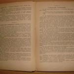 кодекс УССР 1926 года